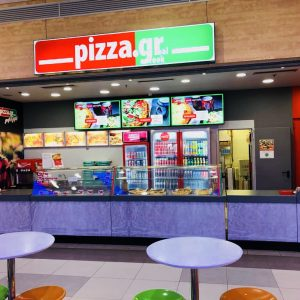 pizza.gr - Athens Metro Mall